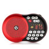 Eifer/伊菲爾 F4收音機老人插卡喇叭便攜式音樂播放器迷你隨身聽標配 最後一天8折