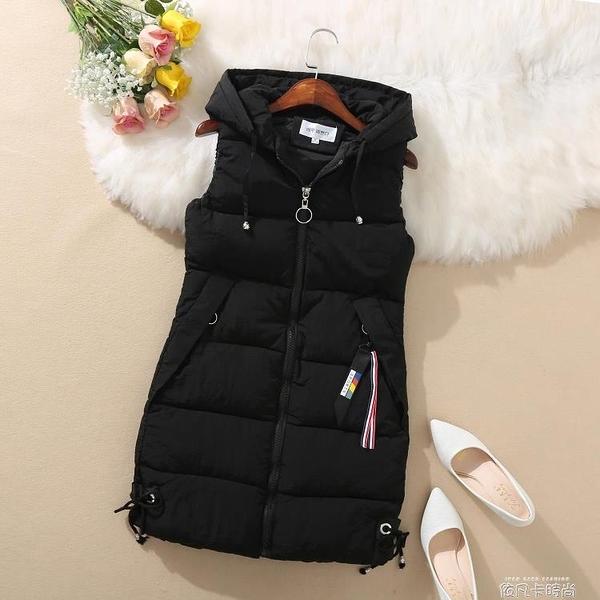 秋冬新款韓版女裝羽絨棉馬甲中長款大碼修身無袖棉衣馬夾背心外套 依凡卡時尚