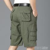 夏季新款五分褲男式短褲寬鬆直筒休閒運動工裝褲中褲子馬褲沙灘褲 茱莉亞