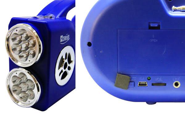 【捷盟國際】音樂石S3―攜帶式音箱:露營用品LED手電筒+FM收音機+MP3音箱 +雙高音質喇叭