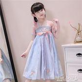 女童古裝 兒童漢服中國風古裝宮廷襦裙短袖唐裝女童寶寶連身裙裝刺繡童裝 傾城小鋪