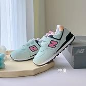 《7+1童鞋》中童 New Balance PV574WP1 繽紛彩點 574系列 機能運動鞋 慢跑鞋 9613 水色