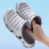 洞洞鞋大頭鞋夏兩用防滑軟底拖鞋男潮2020新款外穿沙灘鞋包頭涼鞋(快出)