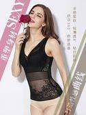 網紅瘦身衣美體收腹背心女塑身衣夏季薄超薄款上半身束腰燃脂塑形