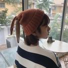 可愛兔耳朵毛線帽學生休閑百搭保暖針織帽子...