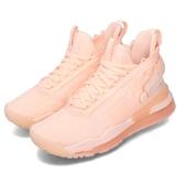 【六折特賣】 Nike Jordan Proto-Max 720 橘 男鞋 籃球鞋 運動鞋 喬丹 【PUMP306】 BQ6623-800