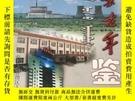 二手書博民逛書店罕見內蒙古年鑒1999 2000Y290317 烏日吉圖 方誌出版社 出版2000