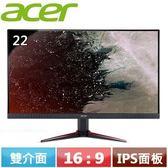 Acer宏碁 VG220Q 22型 IPS極速電競螢幕