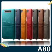 三星 Galaxy A80 熱定型手機殼 真皮硬殼 高檔荔枝紋 雙插卡 超薄簡約 保護套 手機套 背殼 外殼