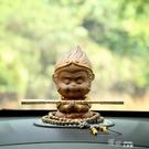 創意汽車擺件可愛猴子車載擺件車內裝飾品車上用品齊天大聖孫悟空 交換禮物