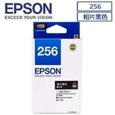 EPSON  T256150原廠墨水匣(相片黑)★適用機型:XP-701 標準型