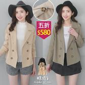 【五折價$580】糖罐子純色雙排釦翻領開襟反摺袖外套→預購【E55226】