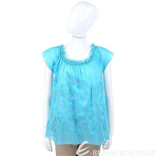 SCERVINO 水藍色拼貼設計抓褶滾邊短袖上衣 1320441-16