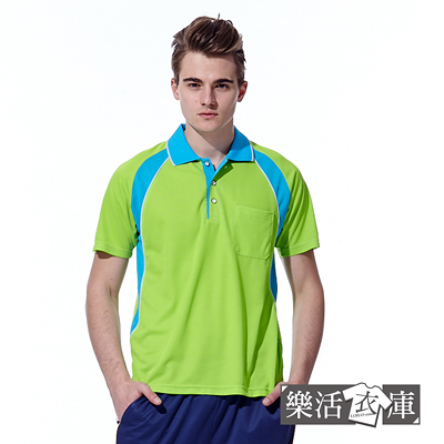 《必敗款》紳士品味涼爽吸濕排汗短袖POLO衫(果綠)● 樂活衣庫【9929-1】
