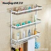浴室置物架 洗澡間廁所浴室衛生間置物架 三層太空鋁合金3層牆上洗漱台壁掛架 童趣潮品