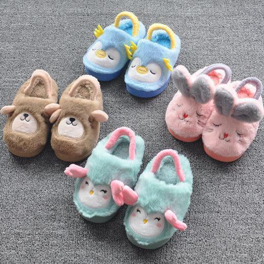 柔軟毛毛厚底室內拖 室內鞋 居家保暖棉鞋 拖鞋 橘魔法Baby magic 現貨 兒童 童鞋 童裝