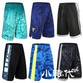 夏季詹皇籃球褲科比五分褲運動跑步中褲健身訓練短褲大碼拉鏈男士 DKN