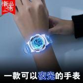 兒童手錶男童電子錶學生女孩夜光防水手錶
