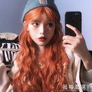 假髮~~假發女長卷發玉米燙網紅橘色羊毛卷蓬松自然氣質修臉全頭套式-薇格嚴選