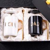 創意母親節禮物陶瓷馬克杯簡約家用水杯帶蓋勺