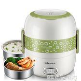 電熱飯盒雙層可插電加熱保溫飯盒便攜蒸飯器蒸煮飯熱飯器 220V 潔思米