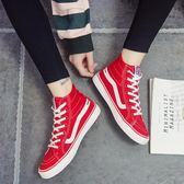 高筒帆布鞋男女學生韓版百搭潮流個性紅色板鞋ulzzang街拍原宿風 卡布奇诺