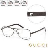 GUCCI 雷朋型光學眼鏡