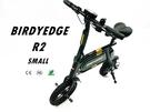 BIRDYEDGE R2 電動腳踏車  ...