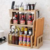 落地多層廚房用品用具調味料置物架櫥柜調料收納架子免打孔省空間