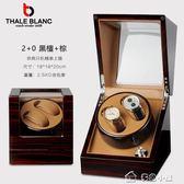 搖錶器 德國品質進口馬達轉錶器晃錶器 錶盒 自動機械手錶上錬器「中元禮物」igo