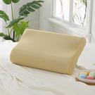 枕頭 / 記憶枕【Microban抗菌素面記憶枕-香橙黃】美國抗菌品牌 LAMINA樂米娜台灣製