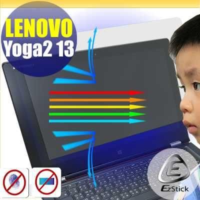 【EZstick抗藍光】Lenovo YOGA 2 13 (特殊) 防藍光護眼鏡面螢幕貼 靜電吸附 抗藍光