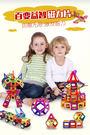 磁力片積木益智兒童玩具 259件套裝【藍...
