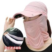 防曬帽子女夏天遮臉防紫外線可折疊戶外出游騎車遮陽帽空頂太陽帽 宜品