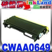 FUJI XEROX CWAA0649相容碳粉匣 適用:Docuprint 203A
