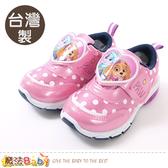 女童鞋 台灣製汪汪隊立大功正版閃燈運動鞋 魔法Baby
