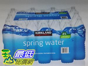 [COSCO代購] W1215100 科克蘭 泉水 1公升 X 21瓶