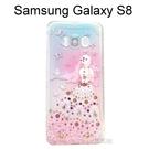 施華洛世奇空壓氣墊軟殼(多鑽款) [婚禮] 三星 Galaxy S8 G950FD (5.8吋)