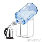 礦泉大桶水飲水機手壓式吸水取水抽水器純凈水桶架桶裝壓水器支架 美好生活