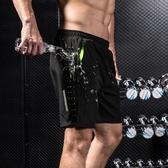 男跑步速干透氣寬鬆馬拉鬆田徑五分褲男士訓練健身房輕薄 【快速出貨】