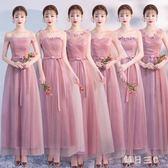 伴娘服2019新款姐妹裙伴娘禮服女年會禮服女禮服裙 qw4713【每日三C】