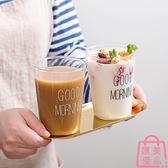 透明玻璃水杯簡約早餐杯子牛奶杯男女泡茶杯果汁杯【匯美優品】