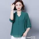 大碼女裝短袖雪紡衫媽媽新款韓版上衣夏中老年遮肚減齡打底衫T恤 (pinkQ 時尚女裝)