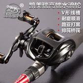 13 1軸無間隙全金屬頭線杯拋竿輪漁輪紡車輪海竿輪魚線輪漁輪 陽光好物