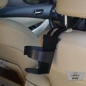車載多功能水杯架子置物架可掛汽車用品【小檸檬3C】