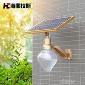 LED太陽能一體化路燈超亮庭院高桿戶外燈防水鄉村新農村家用電燈 igo 玩趣3C