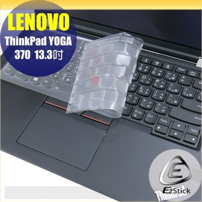 【Ezstick】Lenovo ThinkPad YOGA 370 13.3吋 奈米銀抗菌TPU鍵盤保護膜