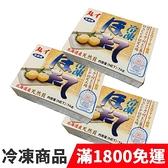 饕客食堂 3盒 日本北海道 生食級干貝 L 海鮮 水產 生鮮食品