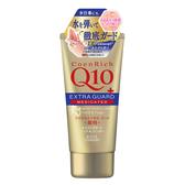 日本 KOS ECOENRICH Q10活齡 賦活護手霜80g
