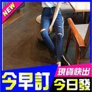 [24hr-快速出貨]   高腰 牛仔褲...